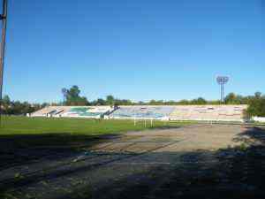 Обследование стадиона «Центральный». 2013 год